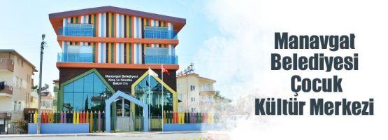 Manavgat Çocuk Kültür Merkezi